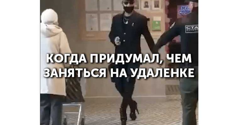 Челябинск инсайды урару
