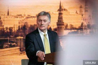 Россия кризис экономика Дмитрий Песков