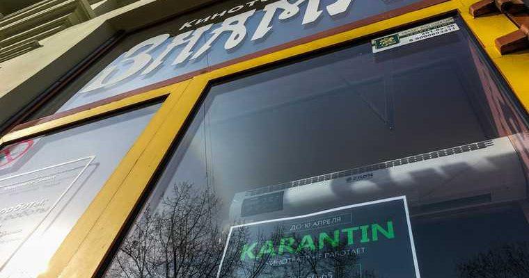 Челябинская область коронавирус COVID заражения умерли 14 июля