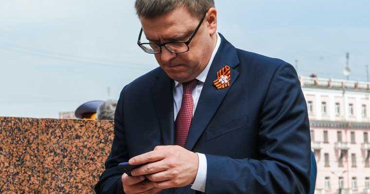 Челябинская область Текслер последние новости