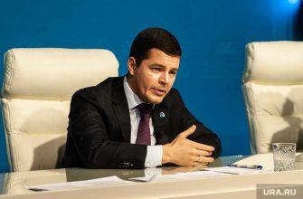 губернатор Дмитрий Артюхов совет глав ротация главы регионов