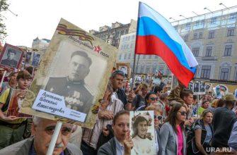 Отмена Бессмертный полк Россия