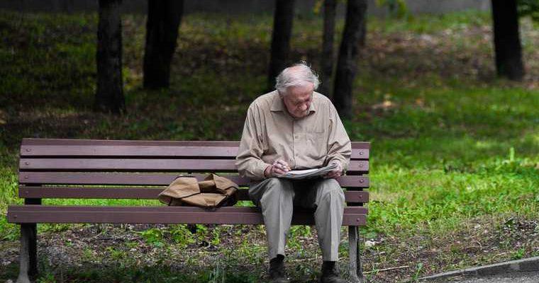 льготы пенсионер Россия малоизвестный