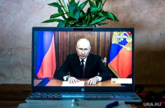 Путин ставка понизил сфера IT