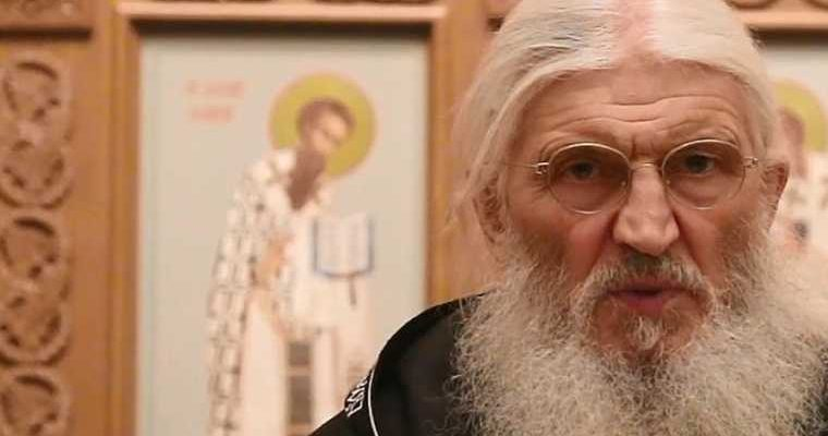 отец сергий церковный суд начинается екатеринбург