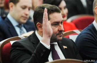 Челябинская область заксобрание единороссы Константин Толкачев Владимир Бодров скандал