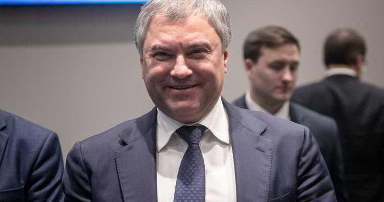 прокомментировал Следственный комитет Володин