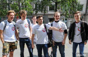 акция протеста кировка яблоко челябинск
