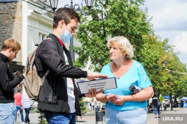 Сбор подписей партией Яблоко для жалобы в ЦИК. Челябинск