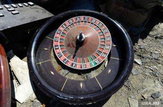 казино опг челябинск