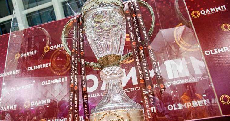 футбол Зенит разбили крышку Кубок России