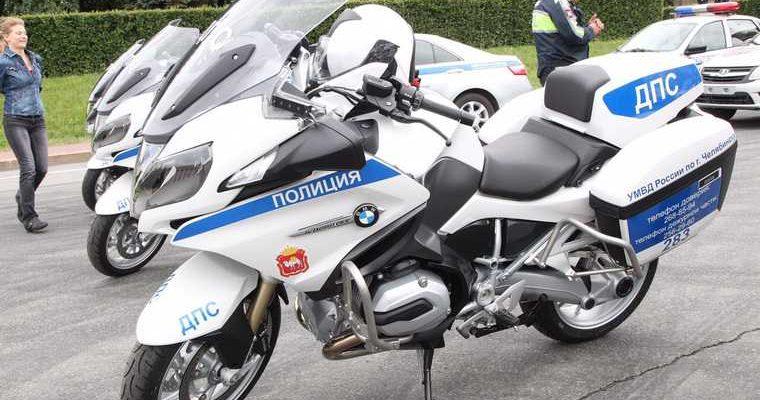 чиновники покупают мотоциклы Курган