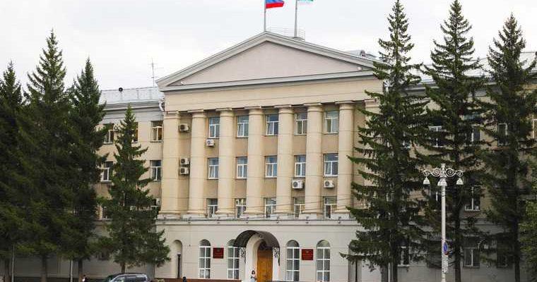 Москва выделит деньги Курганской области