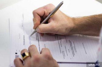 принятие закона о фиксированном НДФЛ на зарубежные доходы перенесли до 1 ноября