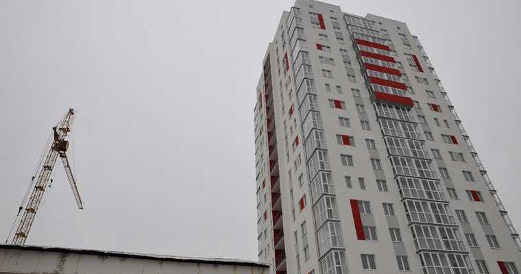 когда закончится программа льготная ипотека Россия