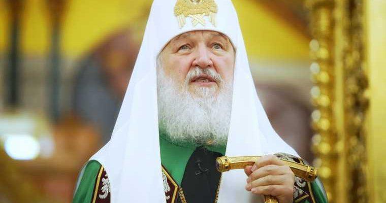 сколько денег у патриарха