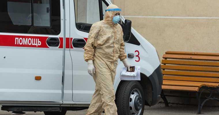 Челябинск коронавирус умерли заразились