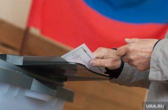 Кремль низкий рейтинг губернаторы