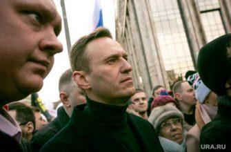 Алексея Навального отравили