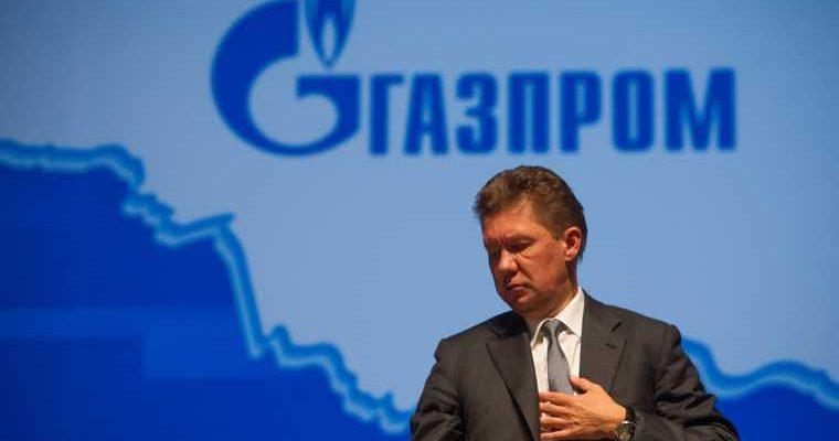 Газпром правление премии. газпром зарплаты премии убытки газпром
