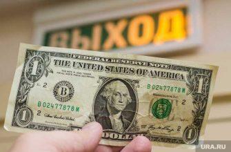 банки ключевая ставка Россия экономика