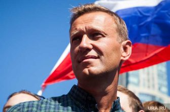 Навальный отравление главное