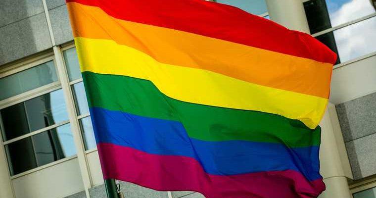 шарики флаг Лгбт Москва Красная площадь