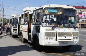 транспортная реформа в Курганской области