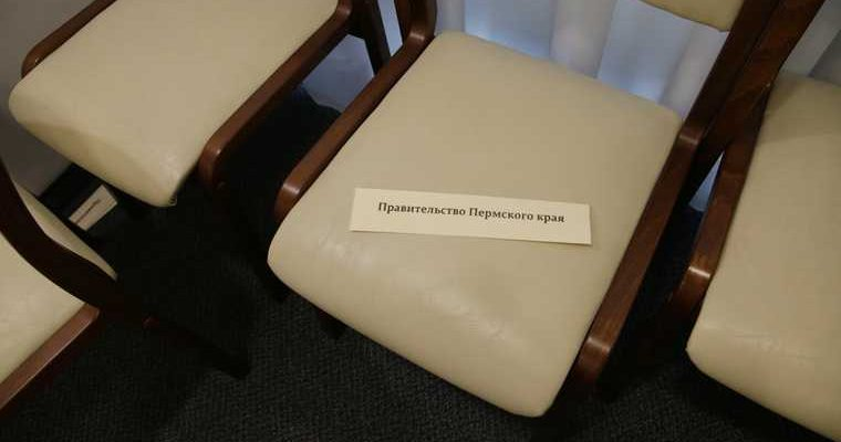министр спорта пермского края