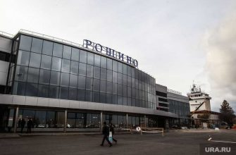 бортовое питание аэропорт Рощино проризводство инвестпроект