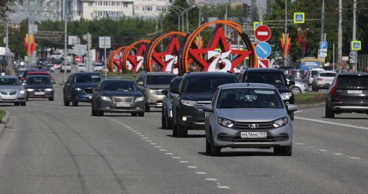 регистрация автомобиля МФЦ