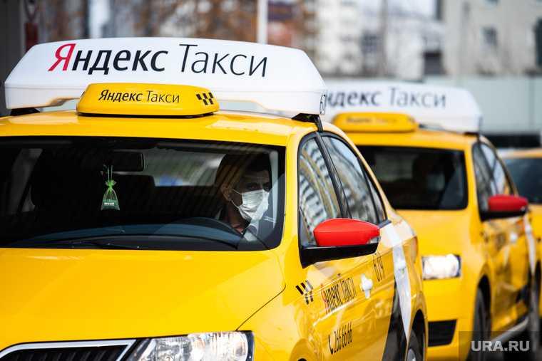 Челябинск Волгоград Яндекс такси сняли 8 10 тысяч мошенники