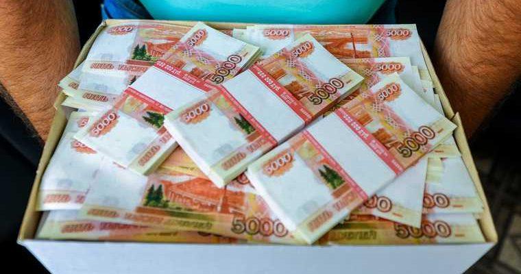 Столото Екатеринбург победитель 5 млн рублей