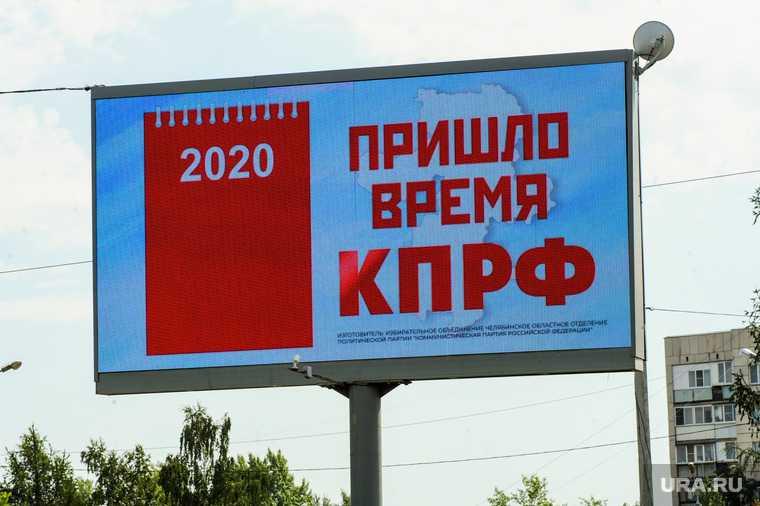умное голосование Алексей Навальный УМГ