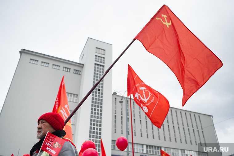 Выборы заксобрание ЯНАО КПРФ акции протеста