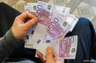 курс доллара евро