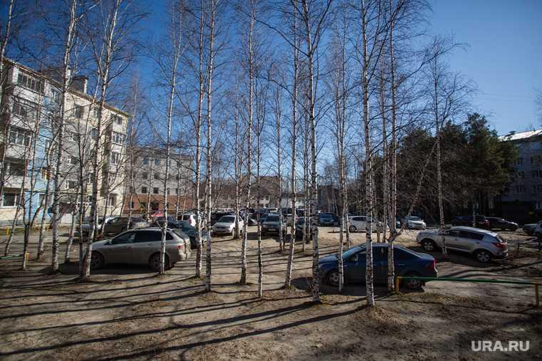 МУГИСО база нелегальные праковки Украденный Екатеринбург