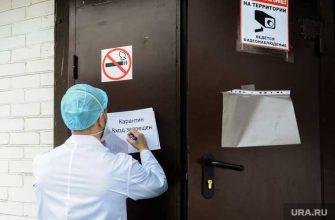 Екатеринбург ЦГБ 3 врачи откзаыаются проводить эпидрасследование беременная проверка коронавирус