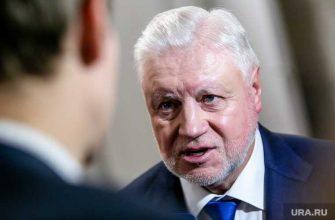 В Госдуме предложили отменить трехдневное голосование