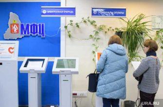 новый директор МФЦ замгубернатора Олег Чемезов Свердловская область