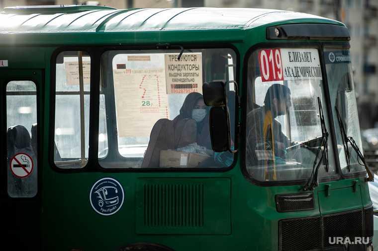Екатеринбург автобусы общественный транспорт