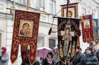 крестный ход 4 ноября Екатеринбург Свердловская область епархия