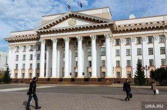 Как попасть на прием к тюченским чиновникам