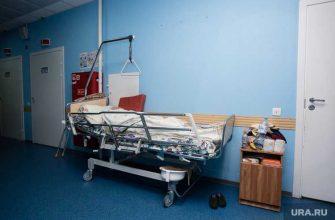 коронавирус регионы коечный фонд. коронавирус заблеваемость госпитализация больные коронавирус