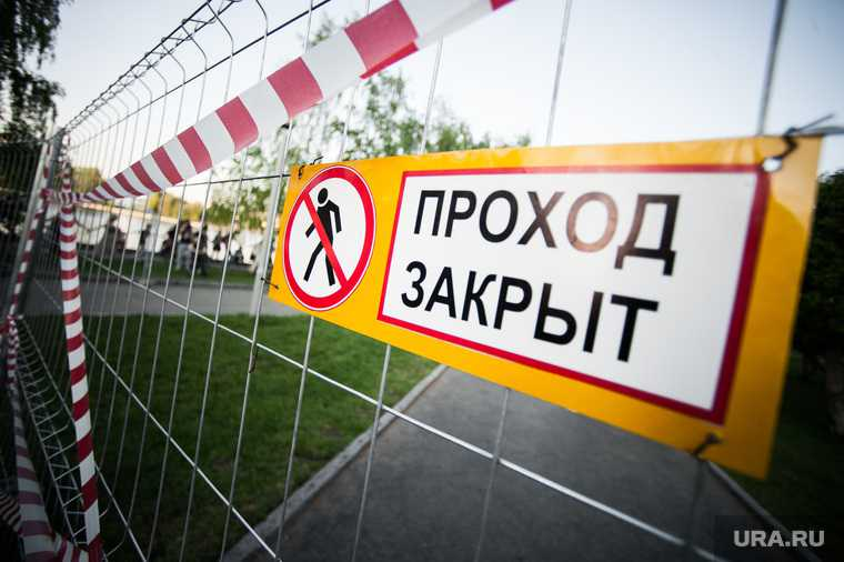 коронавирус курорт под Пермью