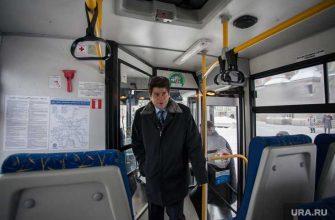 коронавирус ковид-диссиденты высадка из транспорта Екатеринбург мэр Высокинский