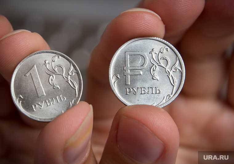 обвал валюты