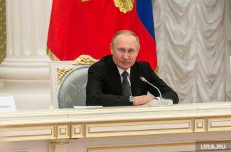 Путин ошибка США договор ракеты