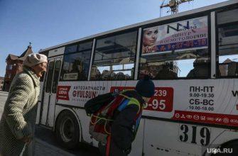 Тобольск автобус