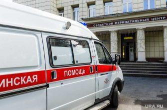 коронавирус скорая помощь долги гордума Екатеринбург Свердловская область